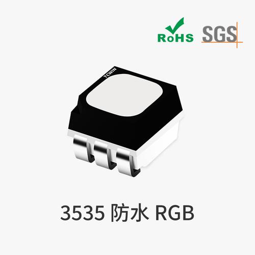 3535防水RGB
