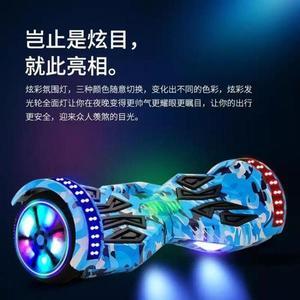 采用幻彩灯珠的平衡车
