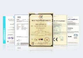 知识产权贯标管理体系证书