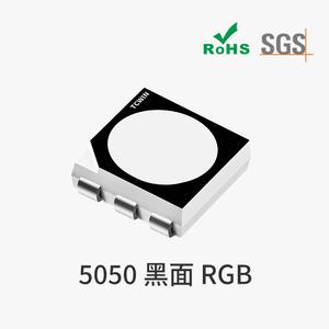 5050防水RGB 低杯