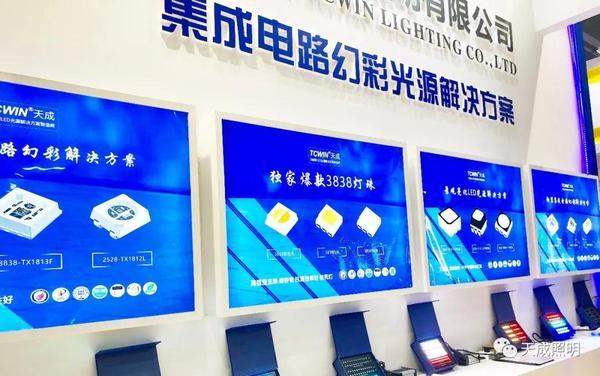 天成照明3838专利中文字幕大杳蕉视频