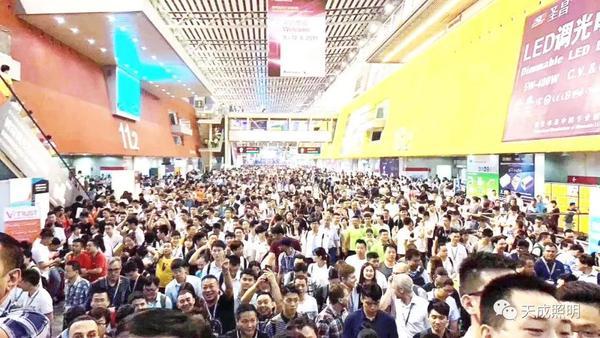 广州国际照明展览会开始