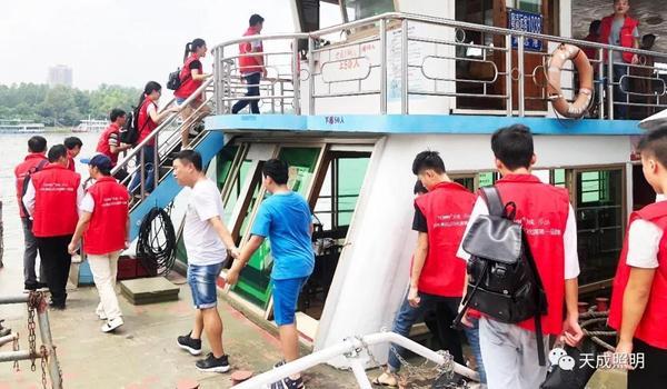 黄腾峡漂流之旅