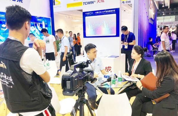 央视CCTV对话中国品牌栏目组对天成照明现场采访
