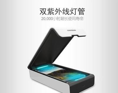 家用UVC紫外线消毒盒